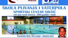 skola plivanjaposter17