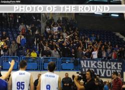 ABA liga: KK Sutjeska - dvorana
